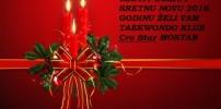 Božićni i Novogodišnji blagdani